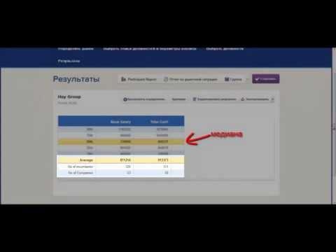 Pay Net Video Instruction