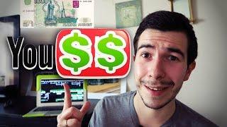 $ Платная подписка на YouTube $