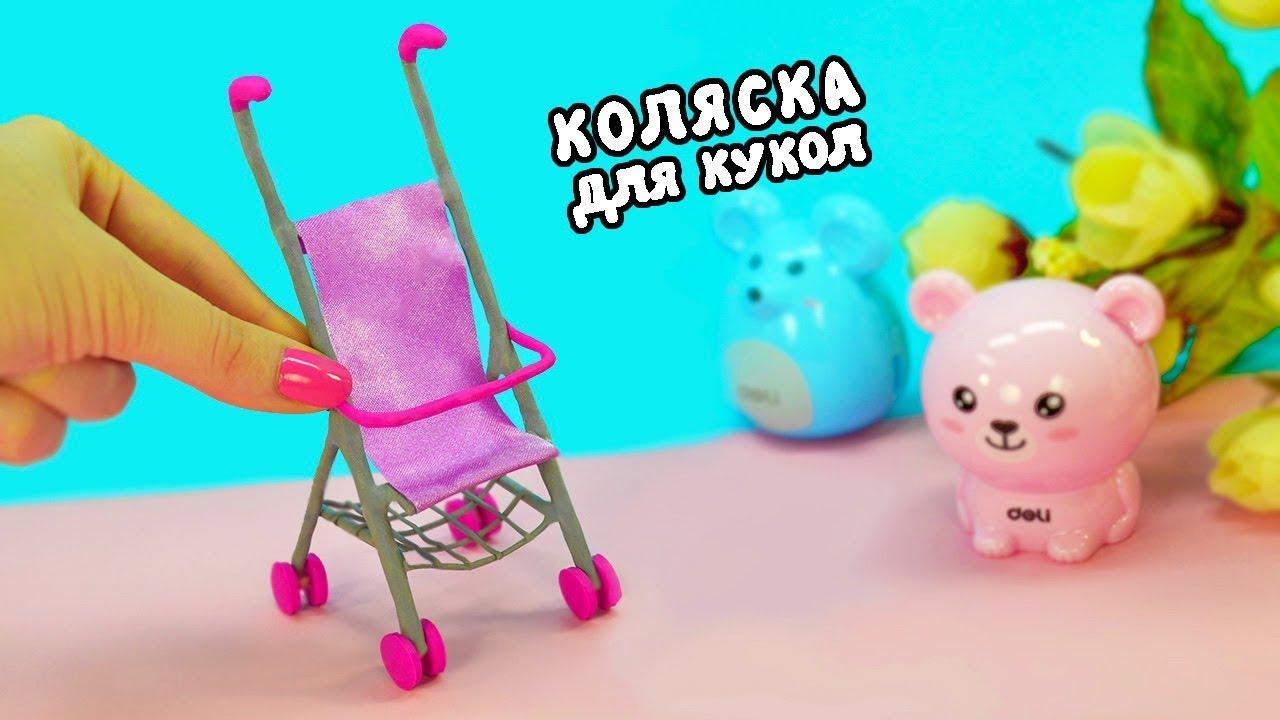 Стул для куклы своими