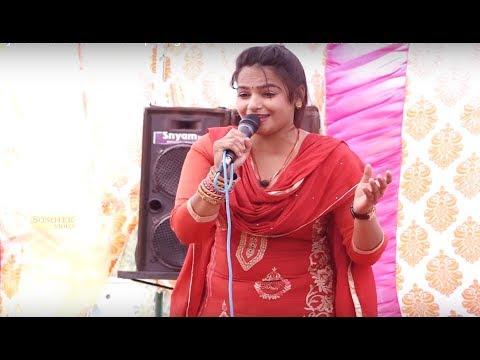 पूजा और अनुराधा की नटखटी रागनी सुने प्रतापसिंघ पूरा नीमराना में || Anuradha Hits || Pooja Hits ||