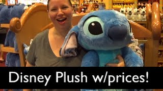 Shopping for Stuffed Toys at the World of Disney ... with Prices! [August 2016] thumbnail