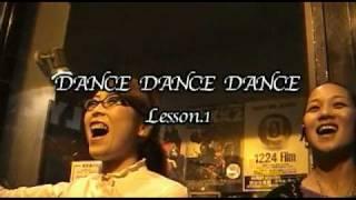2001年12月8日 「Dance Dance Dance Lesoon1」より。 SMOOTH ACEのダン...