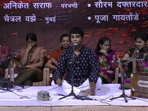 Rasika Ganu singing Phule vechatana & Saurabh Daftardar- Kunachya khandyavar