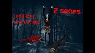 Сериал THE SIMS4-ЛЕДИ БАГ И СУПЕР КОТ/ 2 Серия!!!