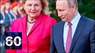 Меркель подождет: Путин едет на свадьбу! 60 минут от 15.08.18