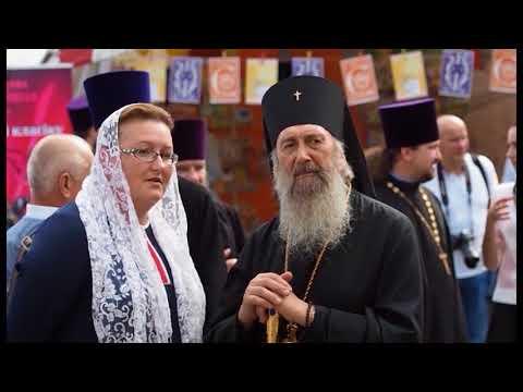 В Полоцке - состоялась презентация перевода Священного Писания Нового Завета на белорусский язык