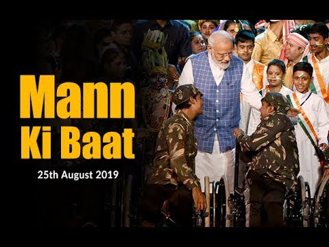 Mann Ki Baat | Prime Minister of India