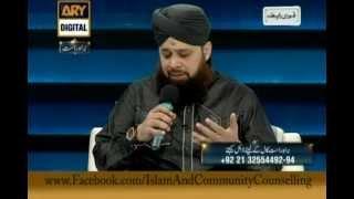 Gunahon Ki Aadat Chura Mere Maula  By Owais Raza Qadri ARY Digital Faizan-e-Ramadan 10August-2012