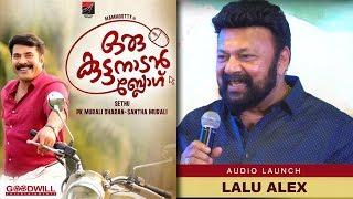 Lalu Alex About Oru Kuttanadan Blog | Oru Kuttanadan Blog Audio Launch | Mammootty | Sethu