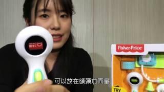 [容容老師玩具介紹] DVH14費雪小小醫生組