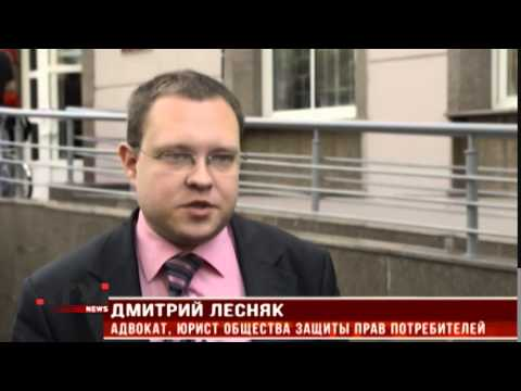 Московский суд отказал Обществу защиты прав потребителей