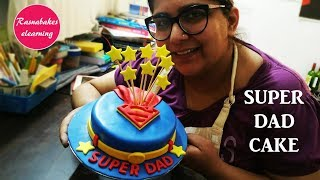 Free Cake Decorating Tutorial:Super Dad Cake