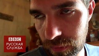 """Эпидемия героина: США страдают от """"наркотика-дьявола"""""""