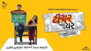 Teacher Of The Year | Official Trailer | Parth Tank Productions | Shounak Vyas | Alisha Prajapati