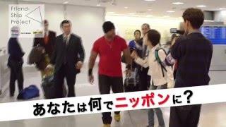 2016年2月11日(木・祝)朝9:11~10:05 テレビ東京にて放送! Friend-...