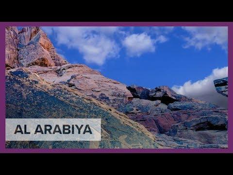 saudi arabian dating site