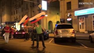 Болельщики празднуют победу российских хоккеистов