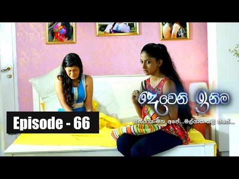 Deweni Inima | Episode 66 08th May 2017