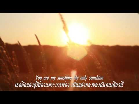 You Are My Sunshine : Elizabeth Mitchell