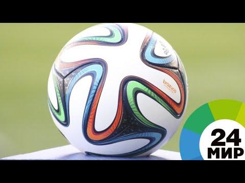 Билет на финал Лиги Европы в Баку заменит визу - МИР 24