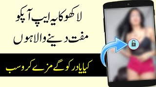 Most Powerful App For All Android Phones 2018