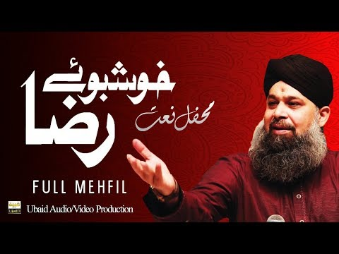 14th Annual Khushbo-e-Raza Event Jameah Fatimeah Nottingham UK