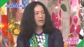 初小説「火花」執筆ウラ話.