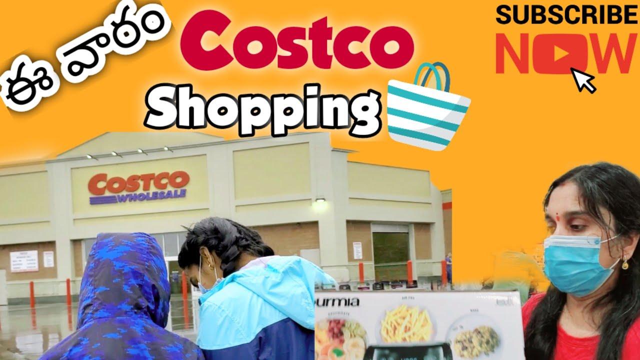 నేను కుడా Air Fryer కొన్నానోచ్   Costco shopping   Telugu Vlogs from USA