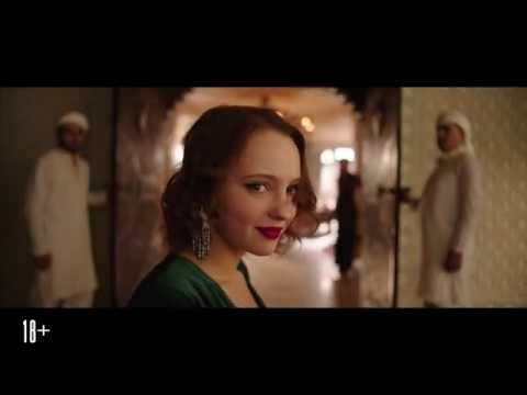 Купи меня — Официальный трейлер HD