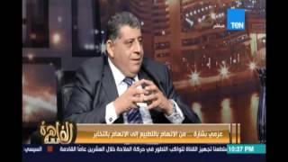 اللواء\خالد مطاوع عن محاولة إغتيال د.علي جمعة : الجماعة التي قامت بمحاولة القتل تقدمه  قربان لتركيا