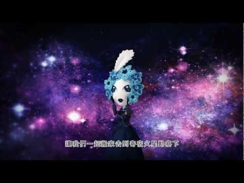 龍小菌 Lung Siu Kwan - 讓我們在末日前一起搬家 Official MV - 官方完整版MV