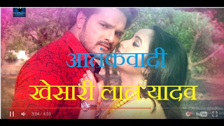 Bhojpuri Movie Aatankwadi New Song On Location | Khesari Lal, Shubhi Sharma
