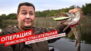 Теперь Я утопил :( (по сути катушку за 20к) | Рыбалка и спасательная операция | Рыбалка осень 2017