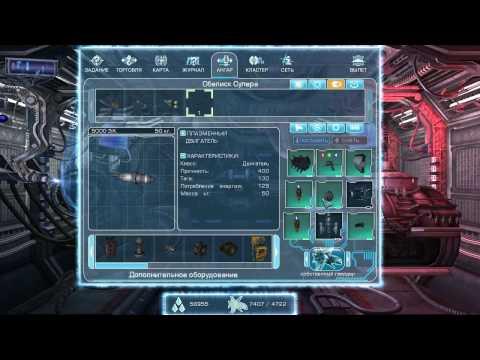A.I.M.2 - серия 21 - Твоя задача: объединить Полигон-4
