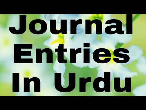 How to Make Journal Entries, Accounting General Journal Entries in Urdu /Hindi,(video No 1)