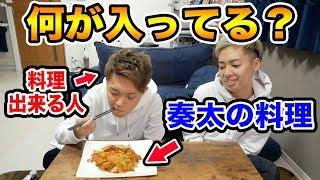 【問題】料理が出来ない人が入れる調味料って?
