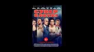 Премьеры российских фильмов в октябре