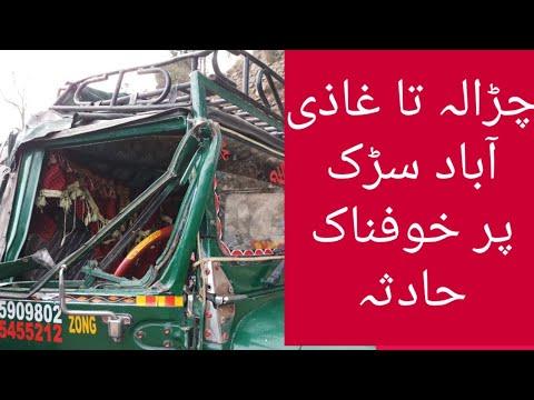 Ghaziabad to chiraka road per khofnak Accident
