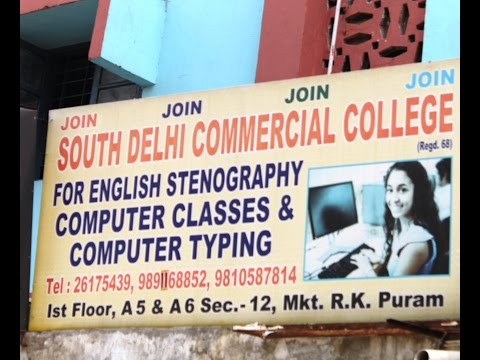 South Delhi Commercial College