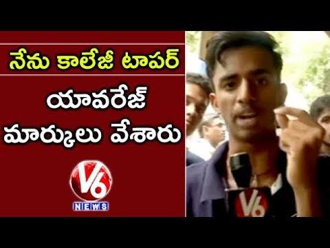 Topper Student Emotional Speech Over Mistakes In TS Inter Results | V6 News