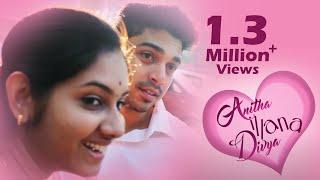 Anitha illana Divya - New Tamil Short Film 2017