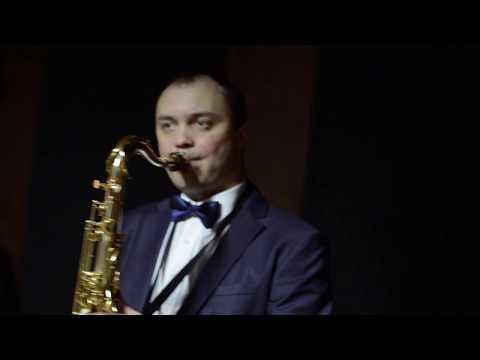 Час в саксофонист стоимость часов bosch стоимость