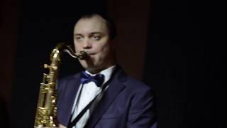 Саксофонист на свадьбу праздник корпоратив мероприятие. Москва