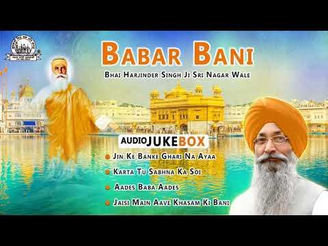 Best Gurbani of Bhai Harjinder Singh Ji Sri Nagar Wale| Latest Shabad| Babar Bani| Non Stop JukeBox
