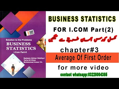 business statistic for i.com part2-chapter#3 average of first order-lecture#1 discuss about course