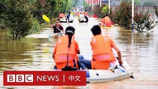 中國南方暴雨持續 罕見大洪水致81人死亡或失蹤- BBC News 中文