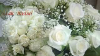 ♋Очень красивое поздравление с Днем Рождения женщине♋ ♑ Букет из белых роз♑