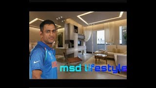 Ms dhoni lifestyle
