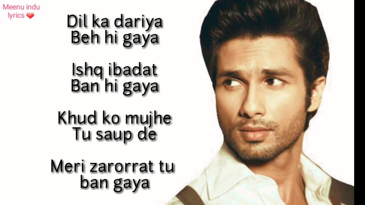 Tujhe Kitna Chahne Lage Hum Lyrics Arijit Singh Kabir Singh