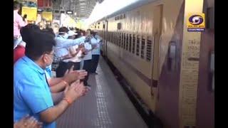 भीलवाड़ा से प्रवासी श्रमिको को लेकर तीसरी श्रमिक स्पेशल ट्रेन बिहार के लिए रवाना
